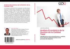 Análisis Económico de la Gestión de la Calidad Total的封面