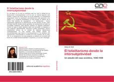 El totalitarismo desde la intersubjetividad的封面