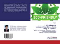 Обложка Environmental Management Scenario : A Study in Satkhira
