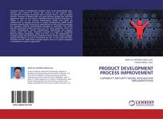 Обложка PRODUCT DEVELOPMENT PROCESS IMPROVEMENT