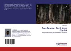 Borítókép a  Translation of Tamil Short Stories - hoz