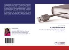 Cyber-reference的封面