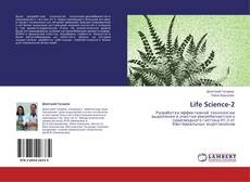 Bookcover of Life Science-2