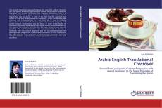 Capa do livro de Arabic-English Translational Crossover