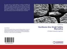 Обложка Gurdwara Gru Singh Sabha Mansehra