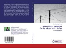 Bookcover of Operational Challenges Facing eTourism in Kenya