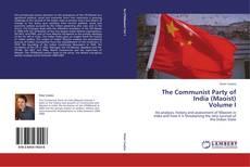 Borítókép a  The Communist Party of India (Maoist)  Volume I - hoz