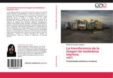 Обложка La transferencia de la imagen de mediotono impresa.  vol I.