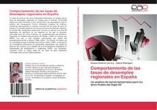 Comportamiento de las tasas de desempleo regionales en España kitap kapağı