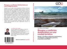 Обложка Riesgos y conflictos Ambientales en una ciudad turística