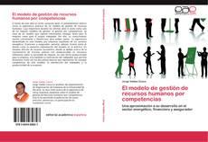 El modelo de gestión de recursos humanos por competencias的封面
