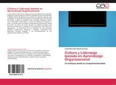 Cultura y Liderazgo basado en Aprendizaje Organizacional的封面