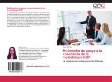 Обложка Multimedia de apoyo a la enseñanza de la metodología RUP