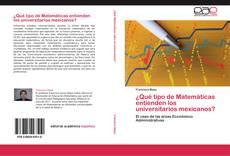 Portada del libro de ¿Qué tipo de Matemáticas entienden los universitarios mexicanos?