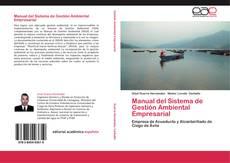 Manual del Sistema de Gestión Ambiental Empresarial的封面
