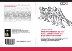 Copertina di Implementación de las 5S's, potenciando las habilidades blandas