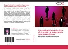 La participación social en el proceso de integración centroamericana的封面