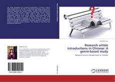 Bookcover of Research article introductions in Chinese: A genre-based study