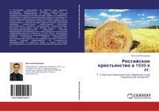 Capa do livro de Российское крестьянство в 1930-х гг.