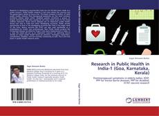 Обложка Research in Public Health in India-1 (Goa, Karnataka, Kerala)