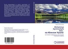 Capa do livro de Dictamnus  Gymnostylis  Stev.   на Южном Урале: