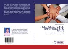 Public Relations in T.T.D. (World Famous Hindu Temple)的封面