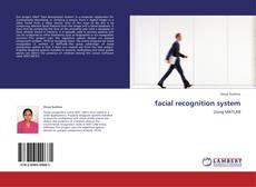 Обложка facial recognition system