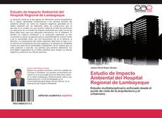 Portada del libro de Estudio de Impacto Ambiental del Hospital Regional de Lambayeque
