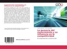 Обложка La gerencia del conocimiento y su influencia en la competitividad