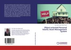 Object-oriented Personal Islamic Asset Management System的封面