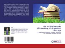 Copertina di On the Prosperity of Chinese May 4th Translated Literature