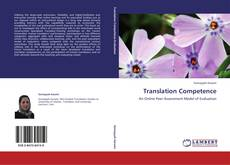 Bookcover of Translation Competence