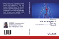 Обложка Infection & Infectious diseases
