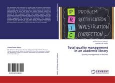 Bookcover of Total quality management in an academic library