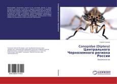 Обложка Conopidae (Diptera) Центрального Черноземного региона России