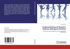Bookcover of Codeswitching of Russian-Hebrew Bilingual Children