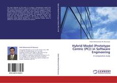 Bookcover of Hybrid Model (Prototype Centric (PC)) in Software Engineering