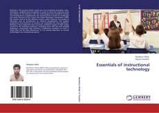 Essentials of instructional technology的封面