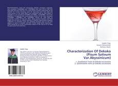 Bookcover of Characterization Of Dekoko (Pisum Sativum Var.Abyssinicum)