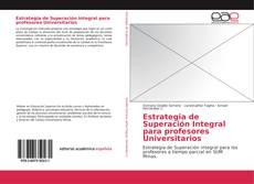 Estrategia de Superación Integral para profesores Universitarios的封面