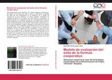 Обложка Modelo de evaluación del éxito de la fórmula cooperativa