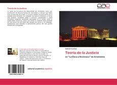 Teoría de la Justicia的封面
