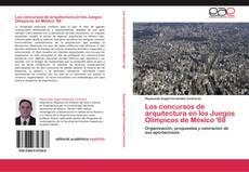 Portada del libro de Los concursos de arquitectura en los Juegos Olímpicos de México '68