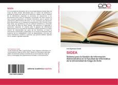 Обложка SIGEA