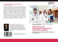 Обложка Evaluación del desempeño docente en educación médica