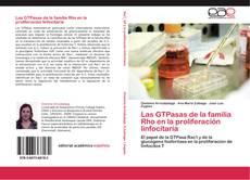 Las GTPasas de la familia Rho en la proliferación linfocitaria的封面