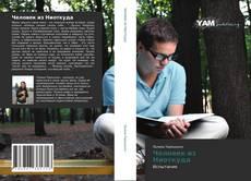 Bookcover of Человек из Ниоткуда