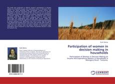 Participation of women in decision making in households的封面