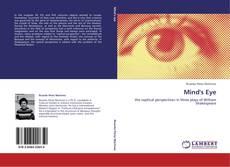 Copertina di Mind's Eye