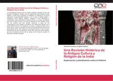 Обложка Una Revisión Histórica de la  Antigua Cultura y Religión de la India